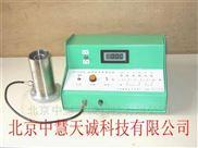 油料电导率测定仪