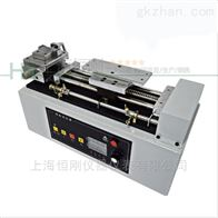供应10公斤-30公斤 50公斤电动拉力测试仪