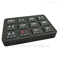 洒水车硅胶按键控制面板