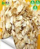 陕西中药材微波干燥设备鲜厂家定制