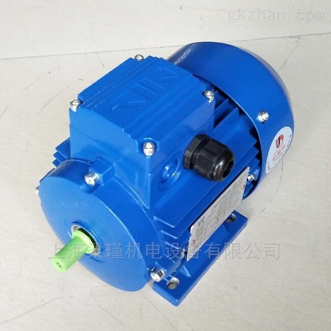 MS6312(0.18kw)紫光三相异步电机
