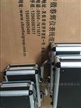 震动显示变送器振幅位移烈度GS6400E-D-02-00-02