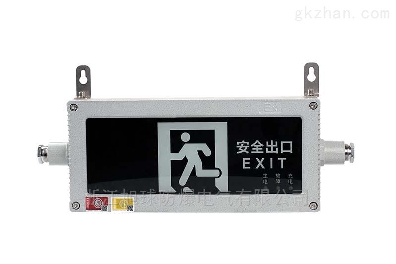 XQL1002A/B防爆标志灯