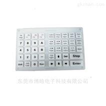 嵌入式海事键盘硅胶按键定制