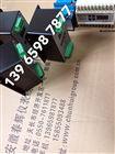 变送器SDJ-101、SDJ-301、SDJ-501、SDJ-98