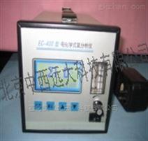 电化学式微量氧分析仪/型号:EC-400