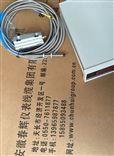 电站机车汽轮机工业机械测速传感器T05SF111、T05SF-II
