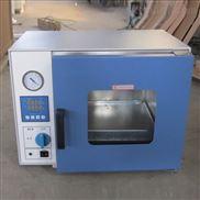 DZF-6051真空干燥箱耐用低温