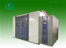 OYO9256P恒温恒湿试验箱