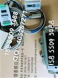 超低频振动速度传感器TRLS-9L-02-02-00-01,TRLS-9V-01-01-00-01