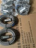 振动转速监测仪传感器GY-ZD-WG、GY-ZS-FG、GY-ZD-LG、GY9200