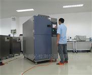 高温冲击试验设备