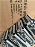 HZD-Z-7A-A2-B1-C3-D2、HZD-Z-6-A2-B2-C2-D2振动测量变送器