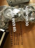 WZ-GC、WZ-TC、WZ-YA、WZ-YF智能瞬态危急遮断转速探头