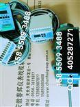 XS12K4P、XS12J3Y、XS12J4A、XS12K4A、XS12J4A工业机械设备专用探头