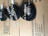 循环流化床冷却塔三参数传感器kr-939sb3