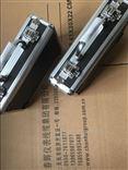CHX-HC-A01-B02霍尔转速传感器