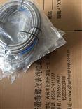 ZHJ-2-01-02-10-01振动速度传感器30mv/mm/s防爆振动传感器