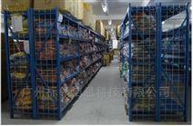 第三方仓库管理系统_仓储企业管理软件