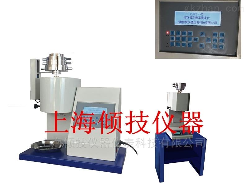 流动测试仪试验机