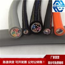 数控机床拖链电缆