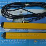 HC-NB214-Y信索SENSORC安全光幕