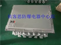 BJX-T防爆接线箱生产厂家