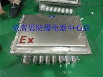 BJX-B壁挂式防爆端子接线箱