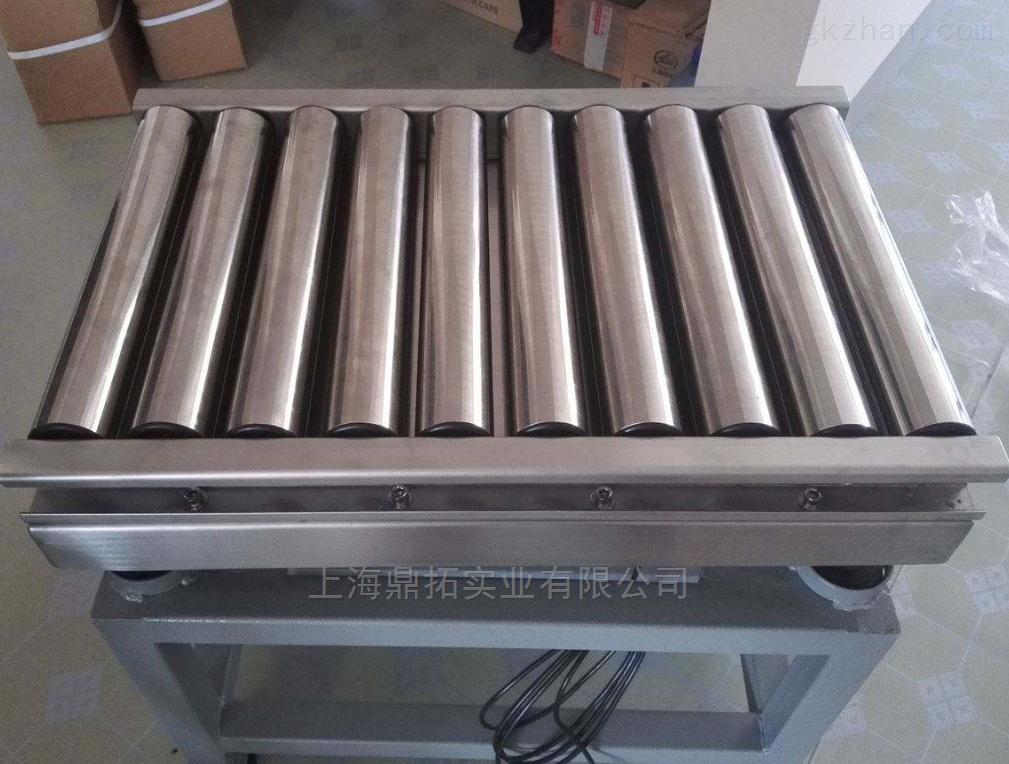 150公斤辊筒电子称