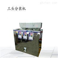 调味料粉剂分装机价格多少
