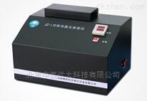 中西粉体振实密度仪型号:SJ20-ZXJZ-1