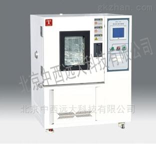 中西恒温恒湿试验箱型号:TT30-WSS150