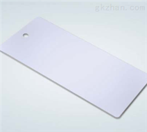RFID超高頻標簽 CE35009