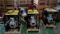 HS40DPE翰丝4寸柴油机水泵HS40DPE