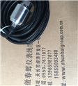 RS9200T-R,RS9200V-B,RS9200V-F振动变送传感器可替代进口