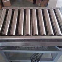 DT150公斤辊筒电子称