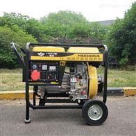 HS8500CS7kw柴油发电机电压380V220V两用等功率