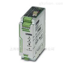 QUINT-PS/24DC/24DC/10菲尼克斯转换器