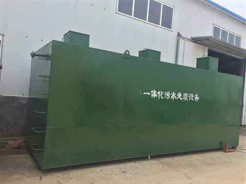 一体化污水处理设备机器工程