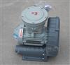 EX-G-3高壓防爆風機 鋁殼鋁葉輪防爆漩渦氣泵