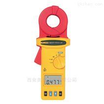 Fluke1630 接地環路電阻測試鉗表