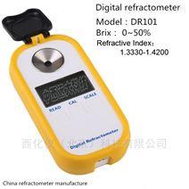 DR101数显糖度计折光仪 型号:DR101