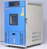 非标高低温试验箱加温增湿设备定做