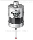 Renishaw SR050A