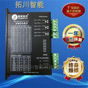 自动装配设备DMA860H型驱动器