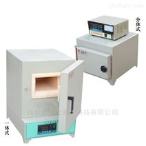 箱式电阻炉 1000℃ 分体式型号:MW17-2.5-10