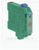 KFD2-SR2-EX1.W.LB倍加福安全栅