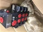 PSV51/210-5 -55L120/80/EA 四联哈威多路阀