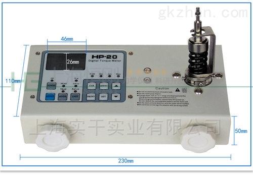 数字显示的电批扭力测试仪15牛米
