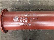 湖南耐磨管道 耐磨弯头的材质 耐磨合金管道